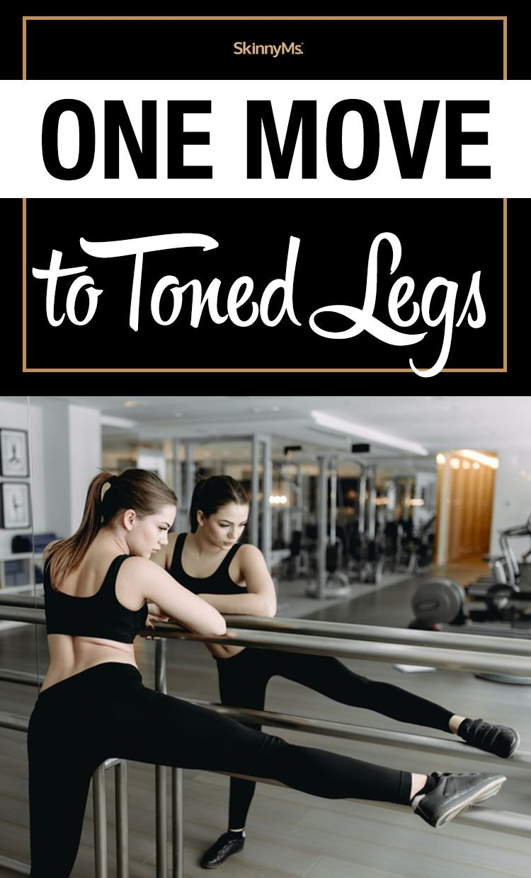 One move to toned legs fast workouts workout routines
