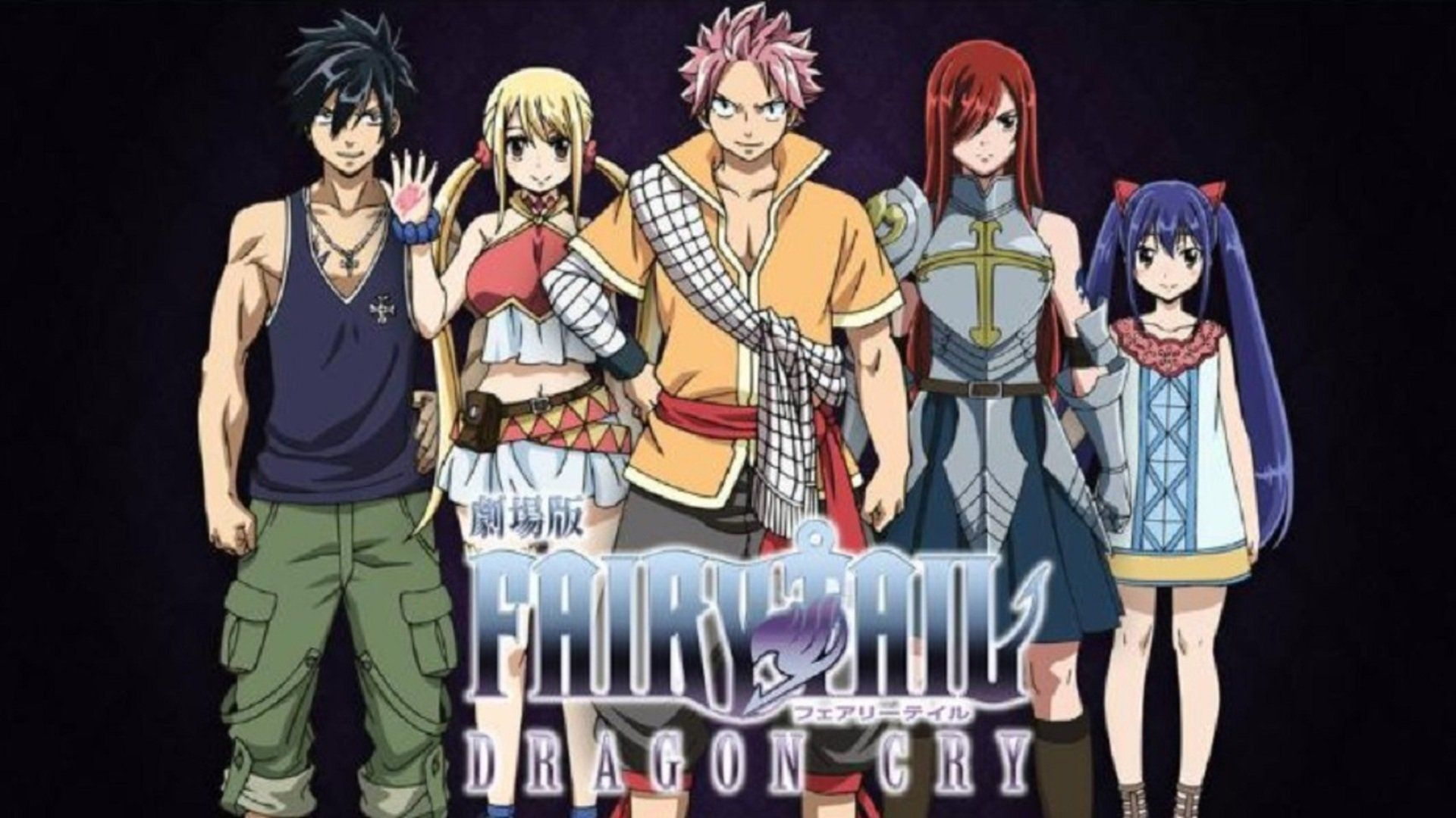 Watch Fairy Tail Movie 2 Dragon Cry Movie Amp Tv Shows