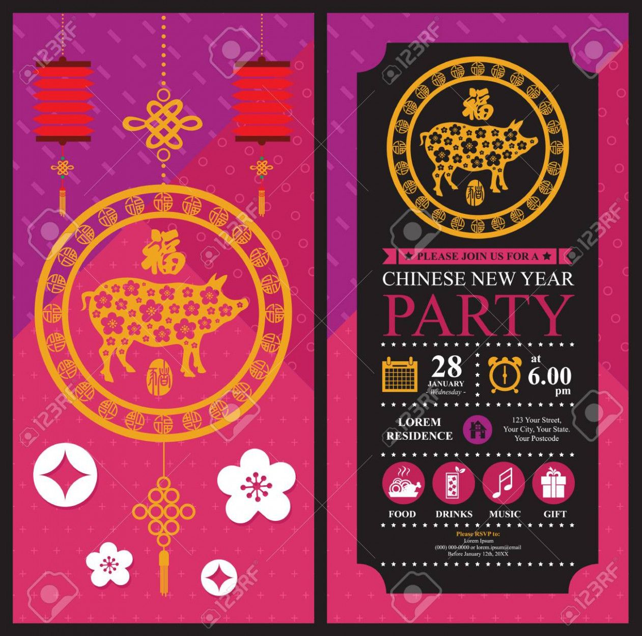 Chinese New Year Invitation Card Chinese new year party