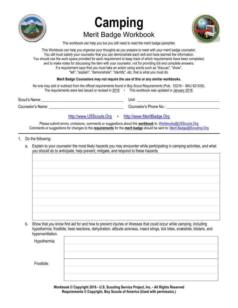 Boy Scout Merit Badge Worksheets Boy Scouts Merit Badges Camping Merit Badge Merit Badge
