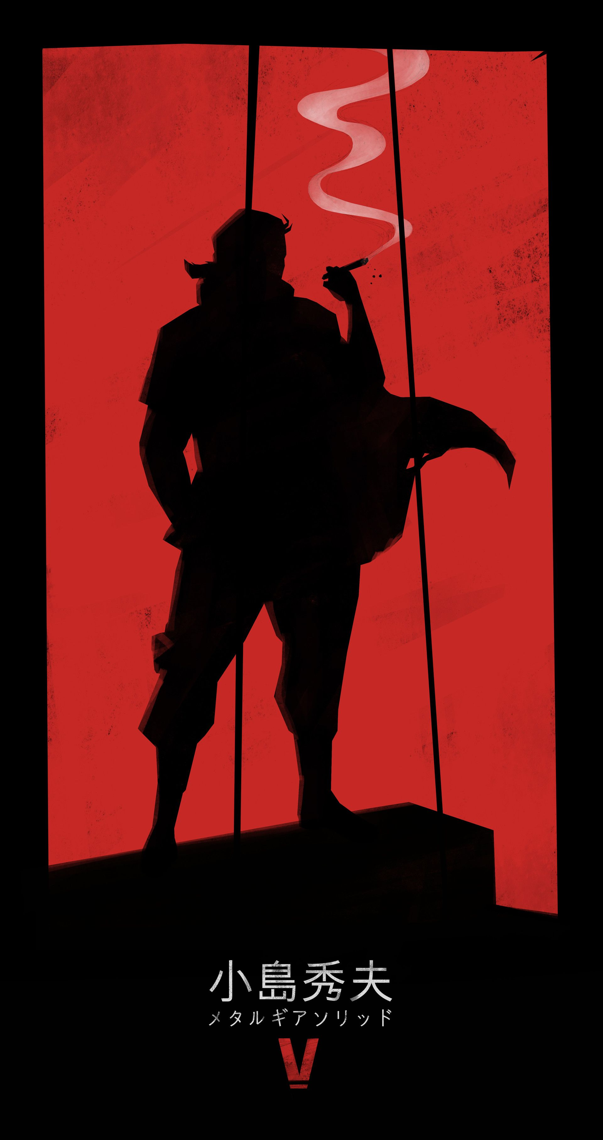 Artstation Graphic Design Haron M H Younis Metal Gear