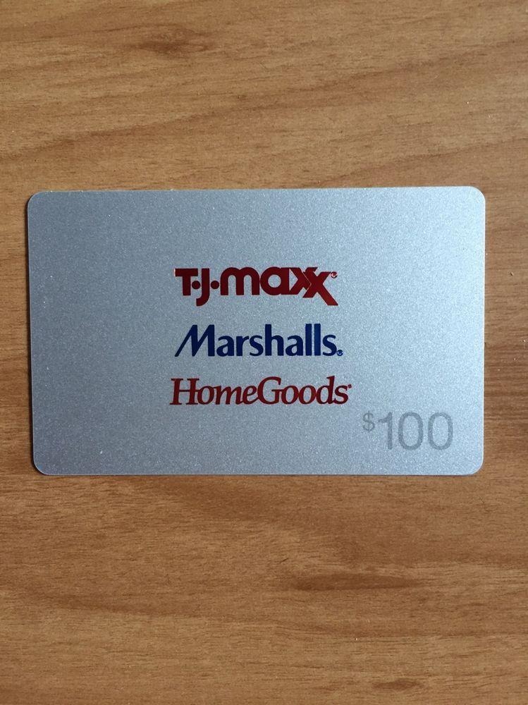 marshalls gift card amount check