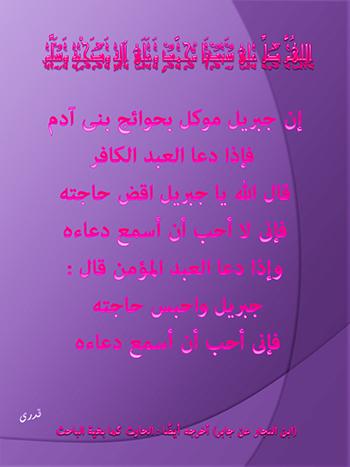 تغريدات الوسائط عن طريق قدرى جاد Qadrygad2012 تويتر Media