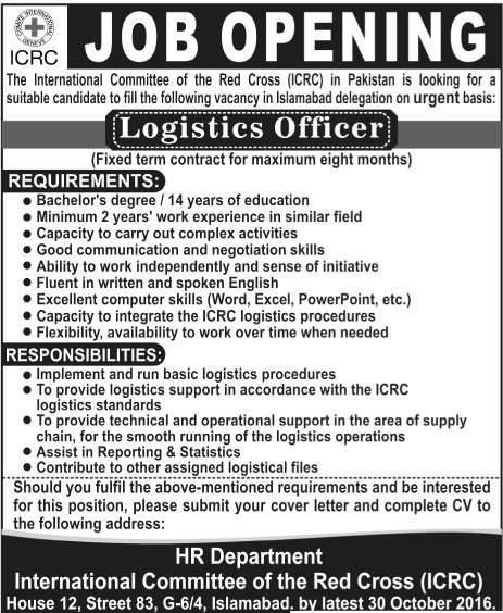 Finance Accounting Cashier Red Cross Pakistan NGO Jobs 2017 Jobs - job offer