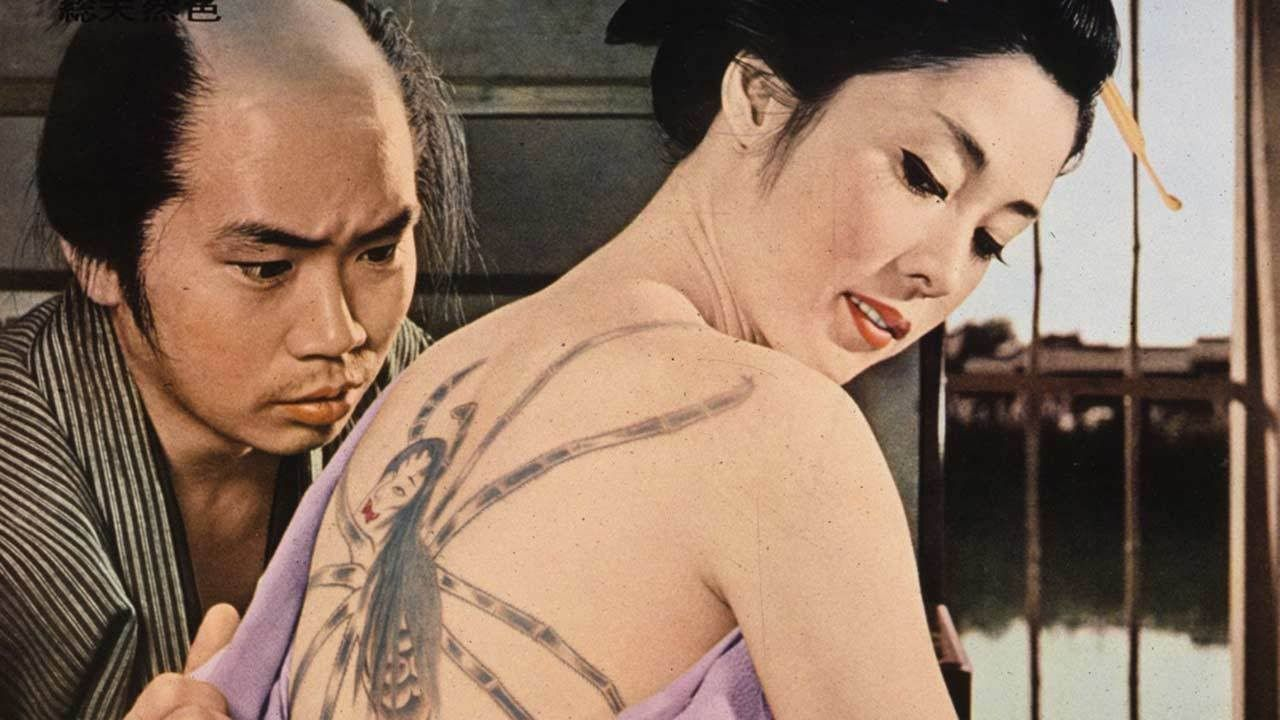 30 Great Japanese Pink Films You Shouldnt Miss
