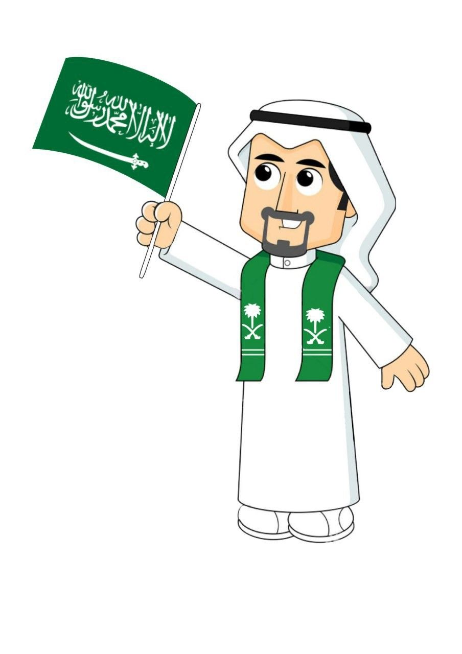 Pin By Taab Taab On سكرابز National Day Saudi Happy National Day Poster Background Design