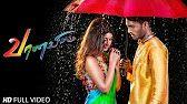 Thean Kudika Teejay Pragathi Lyrics Lyric101 Youtube Music Download Mp3 Music Downloads Free Mp3 Music Download
