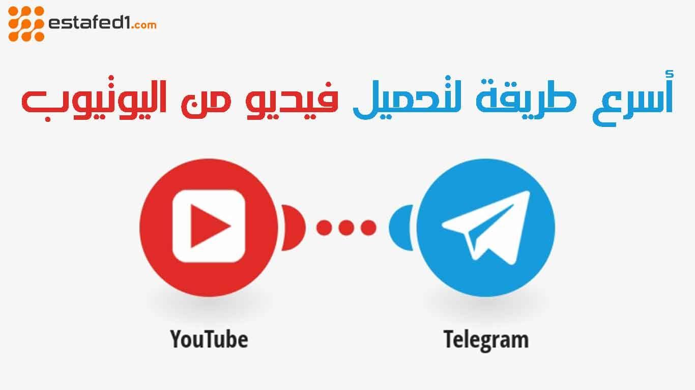 Pin By Estafed1 On سوشيال ميديا In 2020 Tech Company Logos Company Logo Messenger Logo
