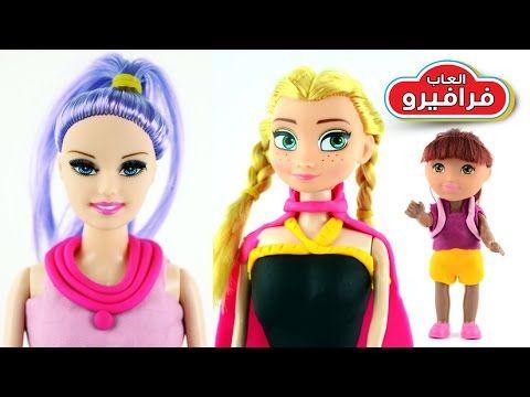 العاب بنات العاب تلبيس الاميرات تلبيس الاميرة انا من فيلم