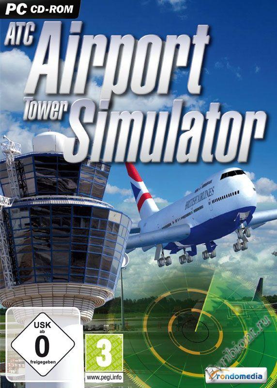 Скачать симулятор аэропорт