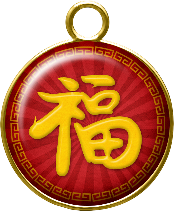 Sgblogosfera María José Argüeso Chinese New Year Chinese New Year Feng Shui Symbols Newyear