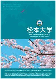 Matsumoto University