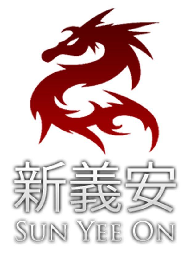 Sun Yee On Trada China Hong Kong El Libro De La Mafia