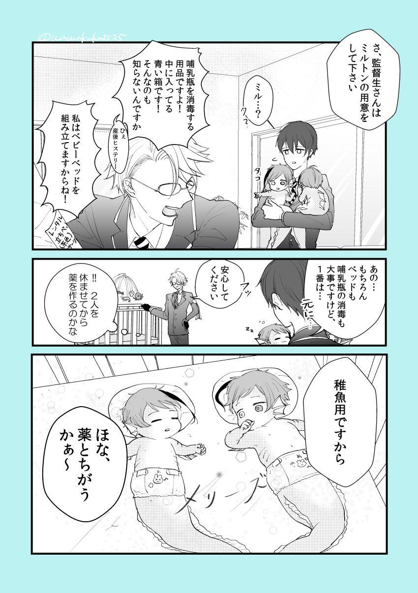 twitter ディズニーファンアート 彼女 漫画 漫画