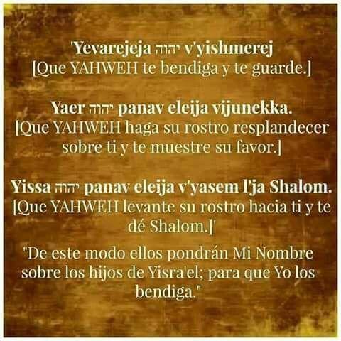Memoriza La Bendición Sacerdotal Y Dila Cada Día Y En Shabbat Oraciones En Hebreo Dios En Hebreo Bendiciones Para Ti