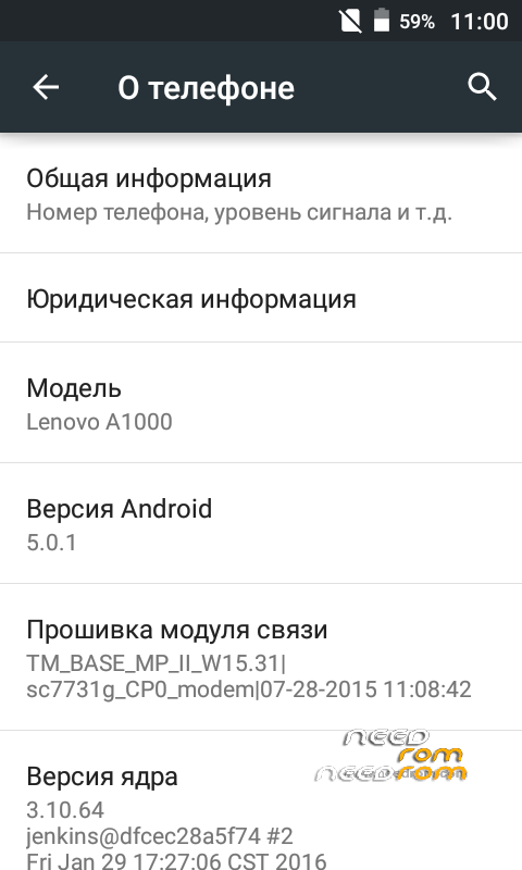 Lenovo A1000 custom rom AOSP LOLIPOP STABLE updated link 21