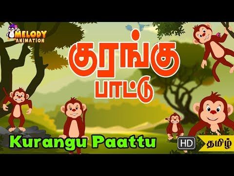 Kurangu Nalla Kurangu | Tamil Rhymes | Kids Rhyme ...