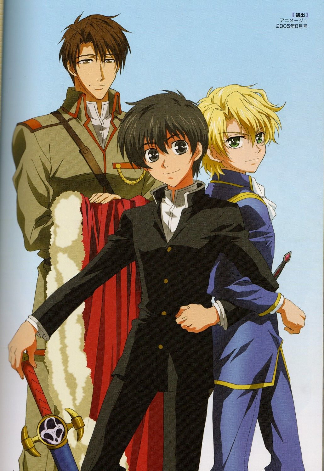 Kyo Kara Maoh! Mobile Wallpaper 216085 Zerochan Anime