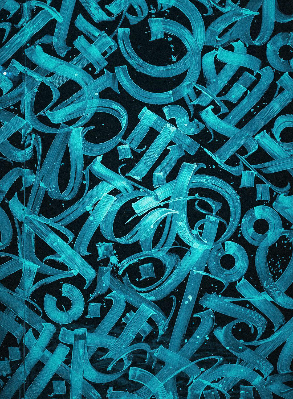 Calligrafuturism: Amazing 3D Calligraphy by Pokras Lampas   Надо ...