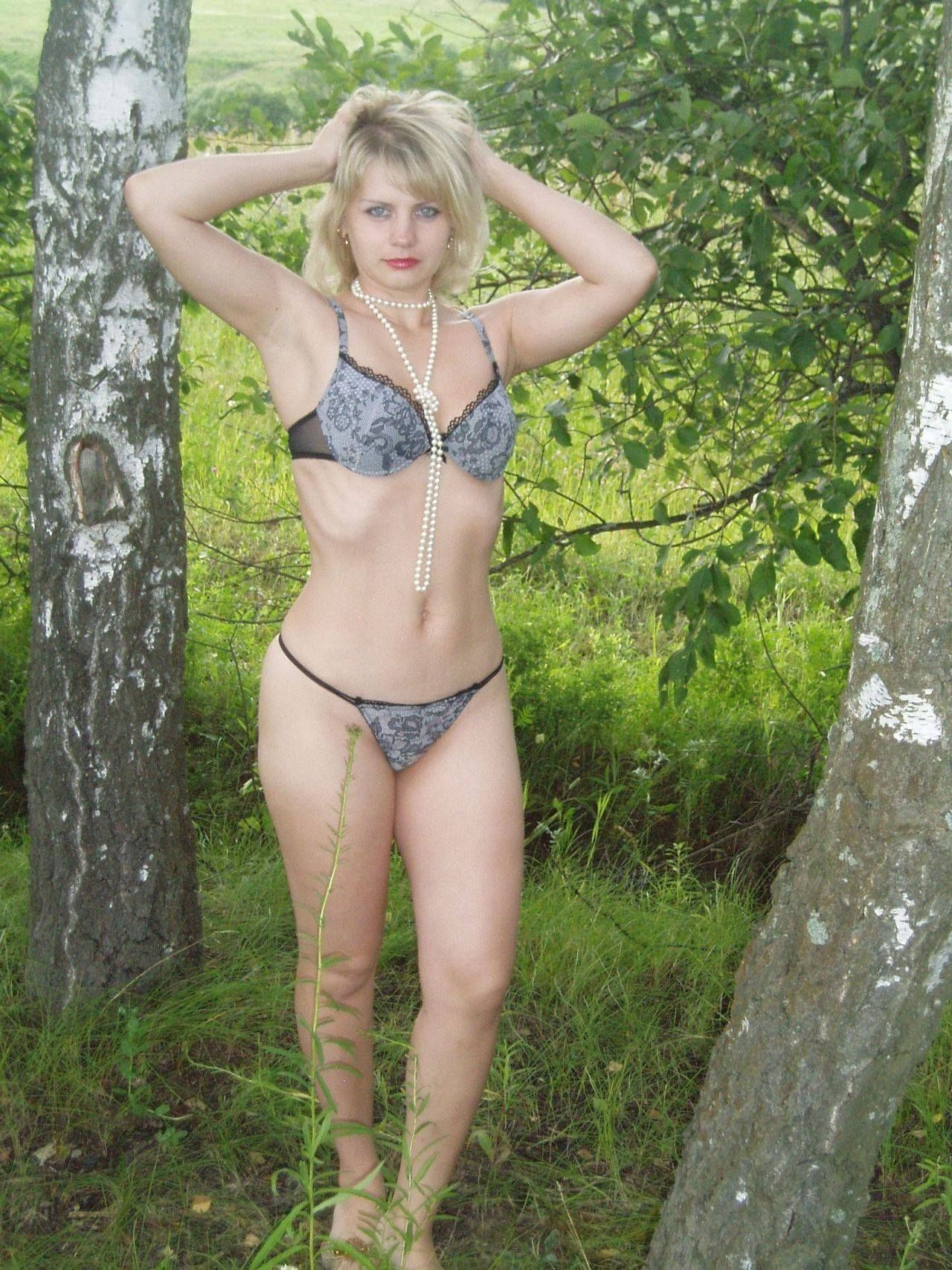 sexiest online dating pictures