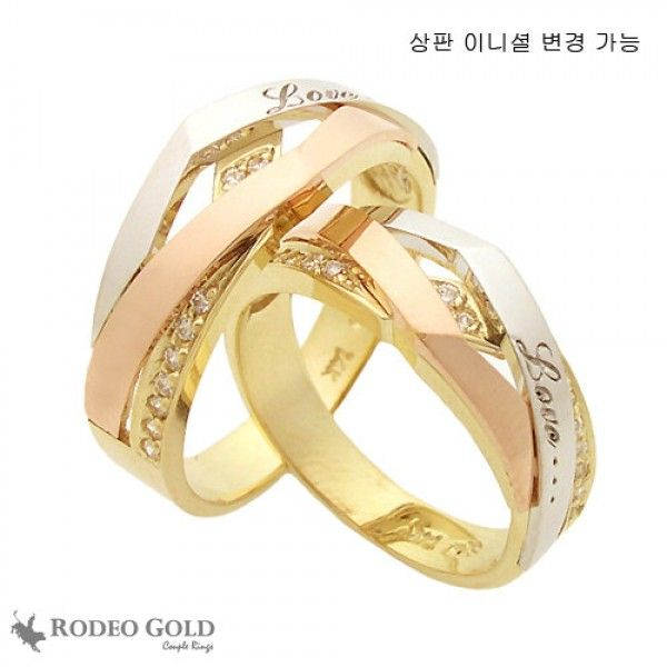 Couples Rings