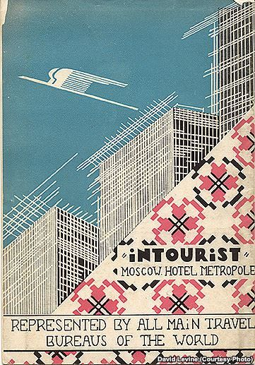 Intourist, the Soviet travel agency, was established in 1929