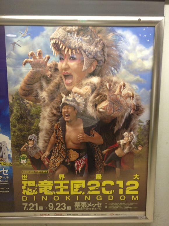 このポスターに反応しちゃったら広告屋の思うツボ:小鳥ピヨピヨ