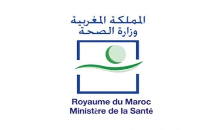 وزارة الصحة توصي باستمرار عملية تلقيح الأطفال أثناء جائحة كوفيد 19 Tech Company Logos Vimeo Logo Company Logo