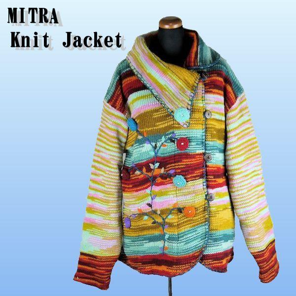 Ethnic Mitra Nepal wool knit jacket