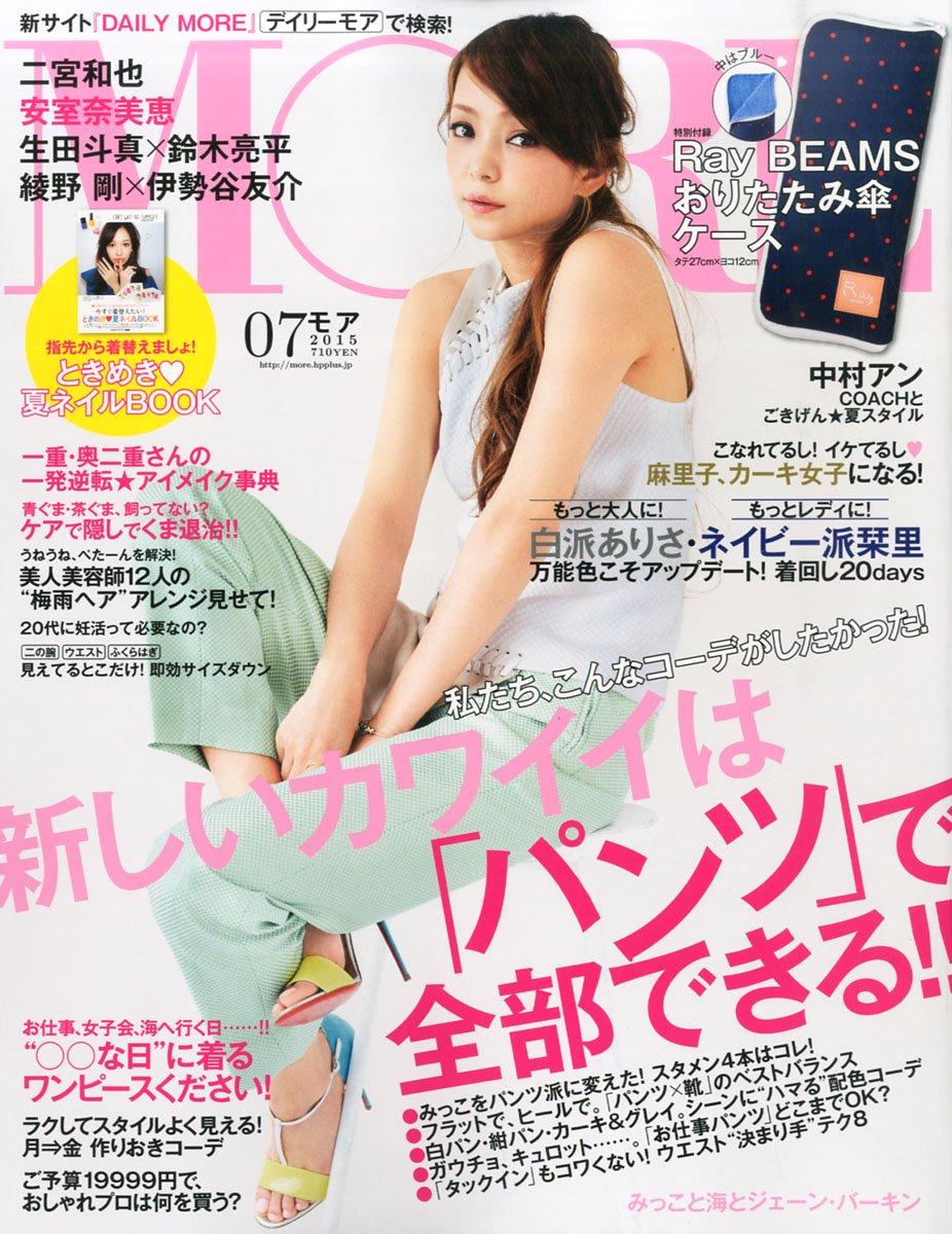 nanpasen magazine cover book cover jpop