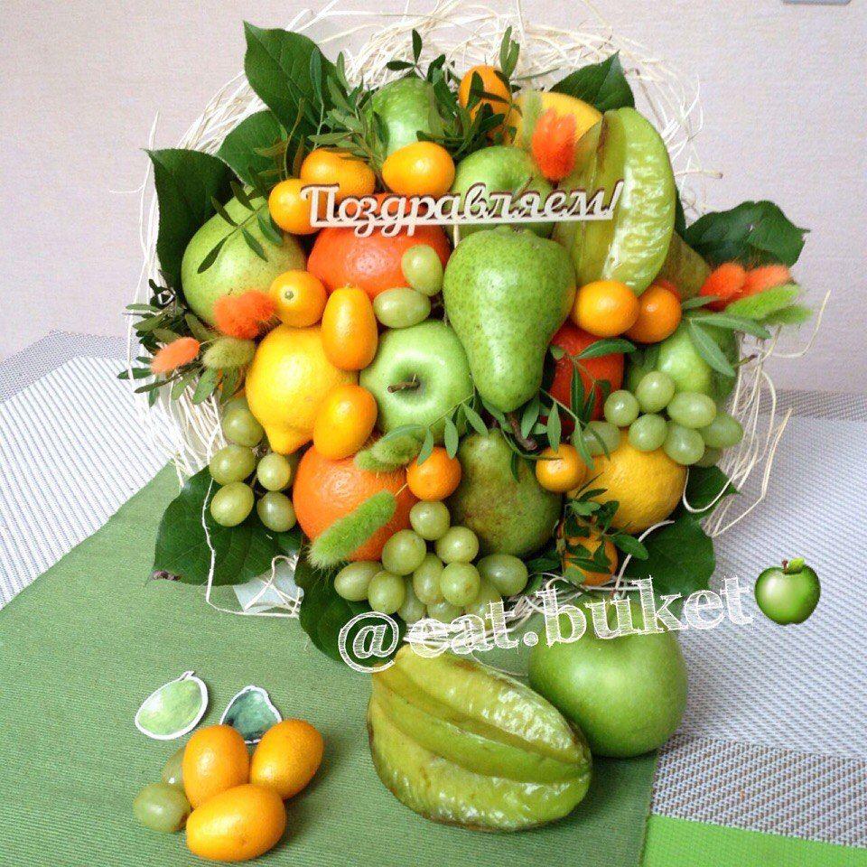 Поздравление фруктовым букетом фото 87