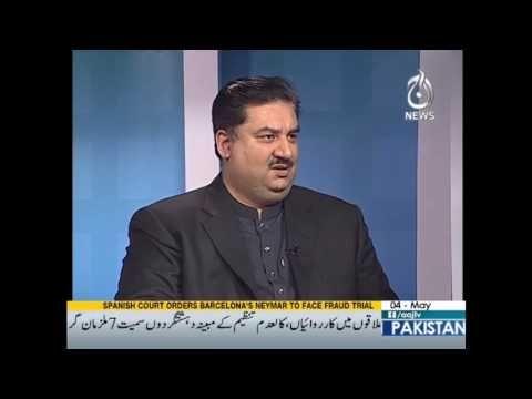 Islamabad Tonight With Rehman Azhar - 4 May 2017   Aaj News - https://www.pakistantalkshow.com/islamabad-tonight-with-rehman-azhar-4-may-2017-aaj-news/ - http://img.youtube.com/vi/VNZ1v2NIX6M/0.jpg