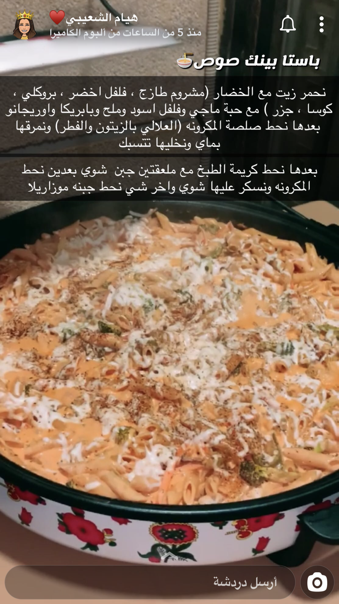 Pin By Maryam Mohamed On Food And Drink In 2020 Food Hacks Cooking Food And Drink