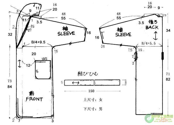 [Reservado] deja terminar - pijama chándal patrón de corte albornoz camisón (tanto adultos como niños) _ _ Sina ondas de blogs blog de Yiyi --804632173-- 804632173