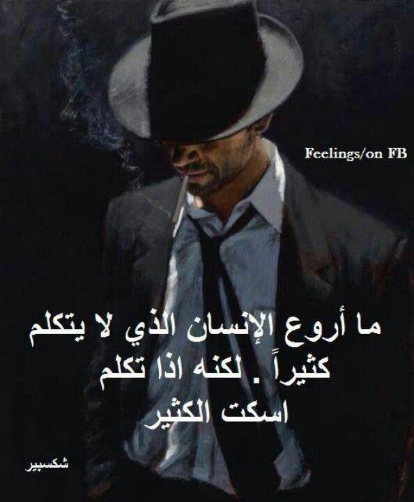 Pin Von Saleh Al Amri Auf من كل بحر قطرة