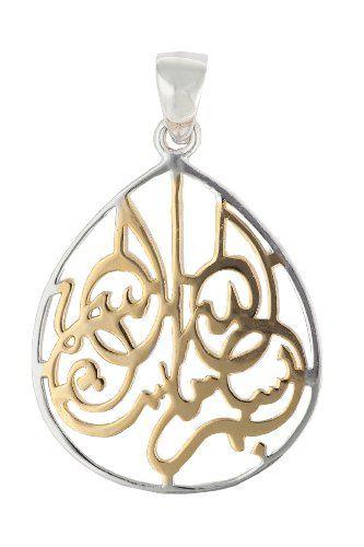 Best islamic jewelry for muslim women muslim women muslim and best islamic jewelry for muslim women aloadofball Images