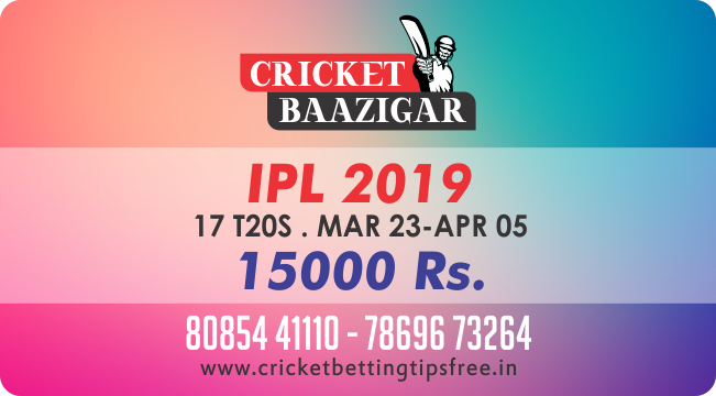 Cricket betting tips free Cricket Betting Tips Today