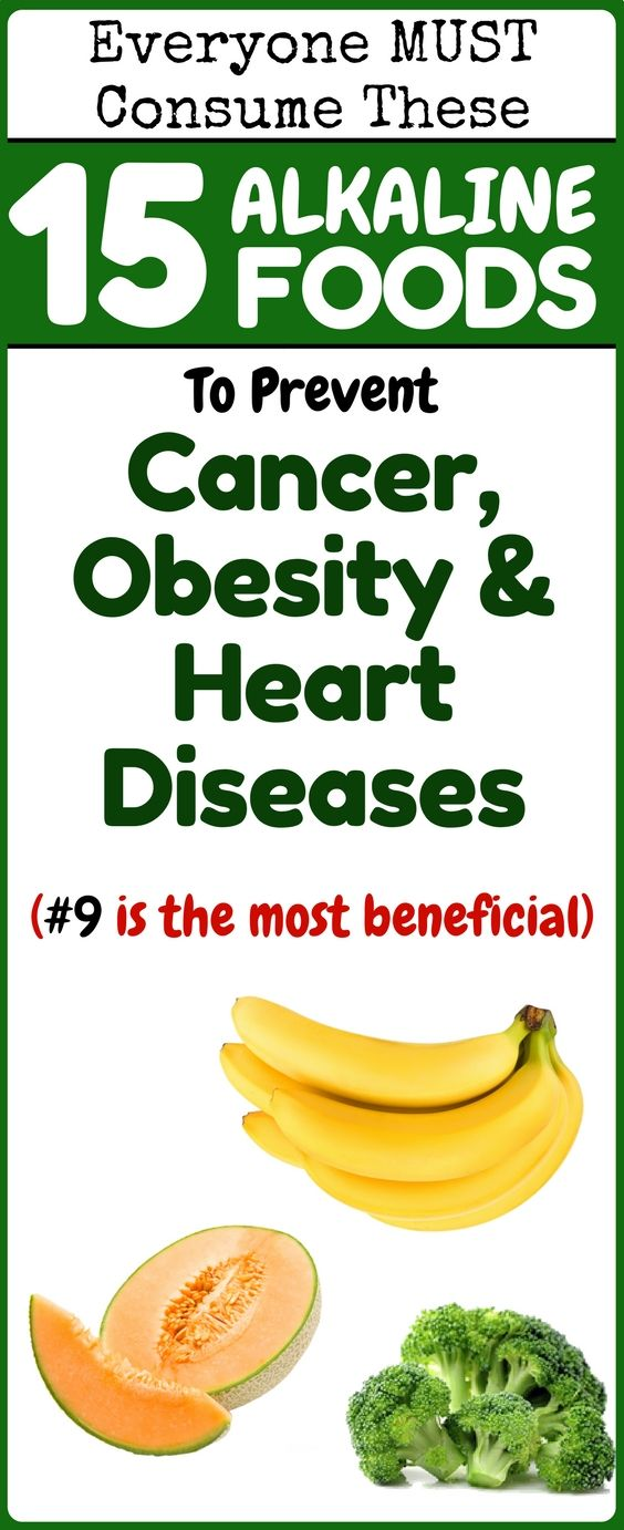 Pin By A Au Yafasa On Health Cancer Fighting Foods Alkaline Diet Recipes Cancer Fighting Smoothies Recipes