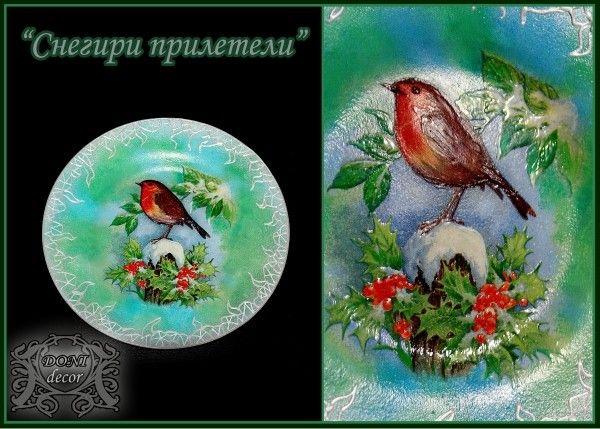 My Empire ... Decoupage plates | Keel Elena Elena Kilevaya | 1131 photo photos