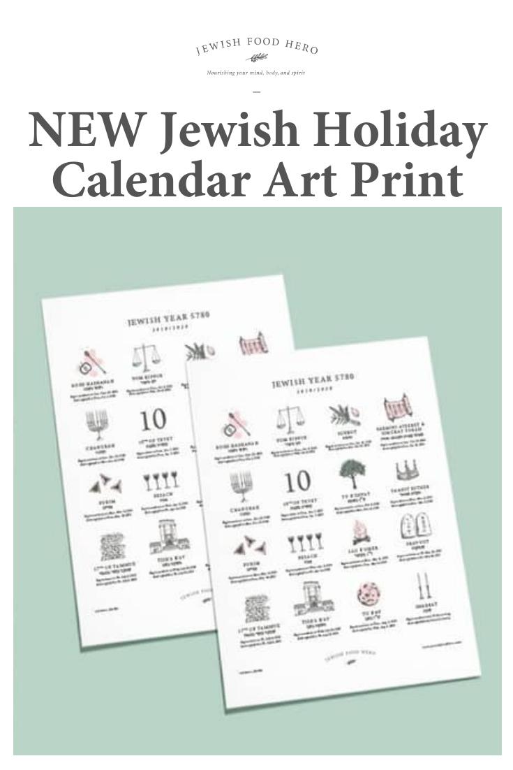 New Jewish Holiday Calendar Art Print 2020 2021 Year 5781 Etsy In 2020 Holiday Calendar Jewish Holidays Jewish Holiday Calendar