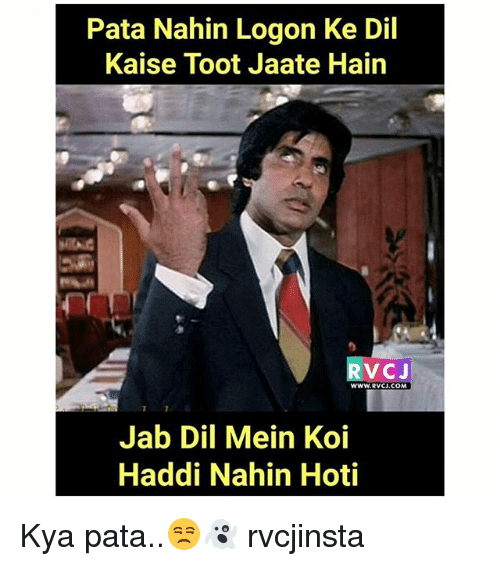 Funny Memes In Hindi Funny Facebook Meme Images Pictures Download In 2020 Latest Funny Jokes Funny Images Laughter Very Funny Jokes