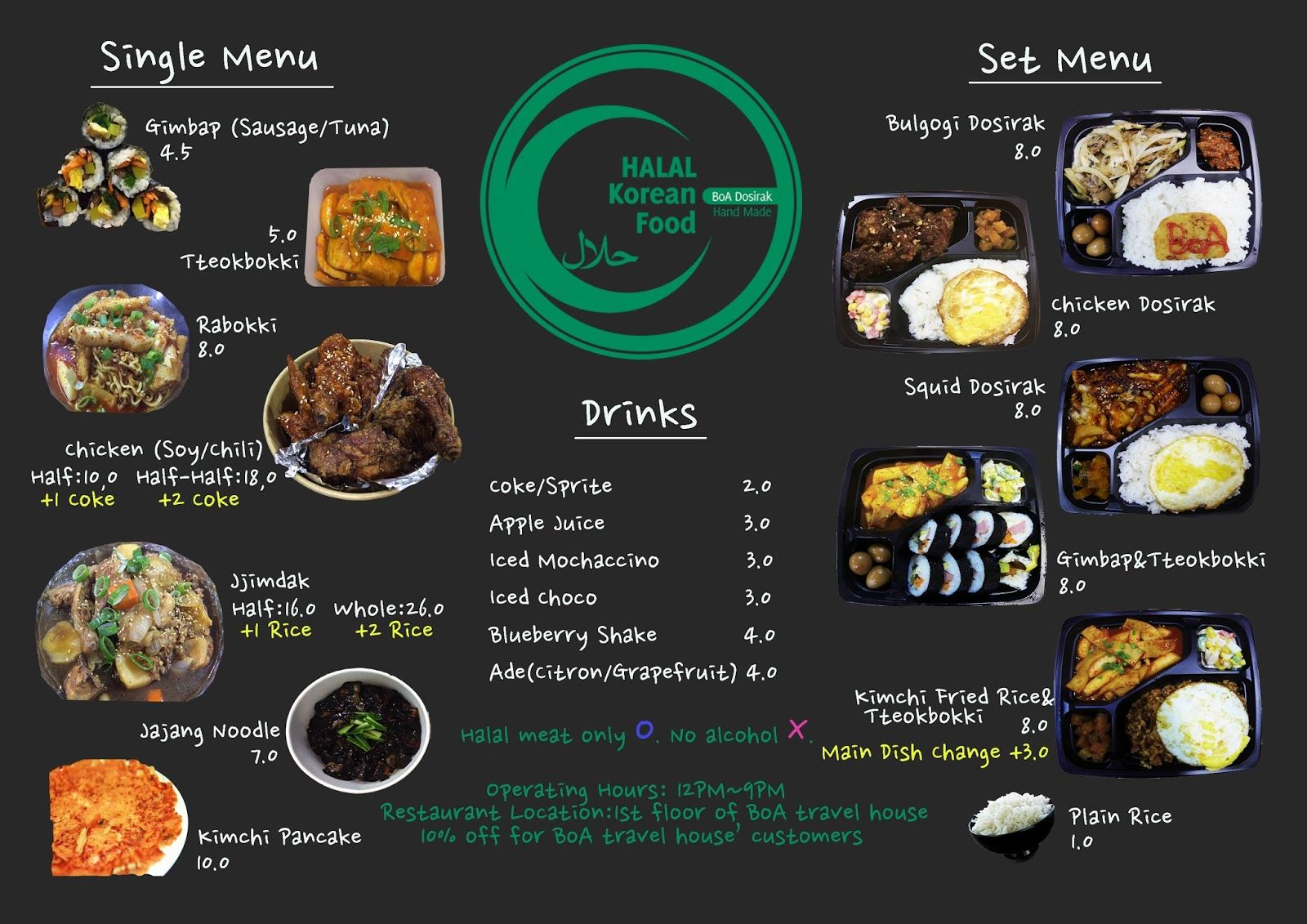 Pin By Aidah Abdullah On Sudkorea Food Korean Street Food Korean Food
