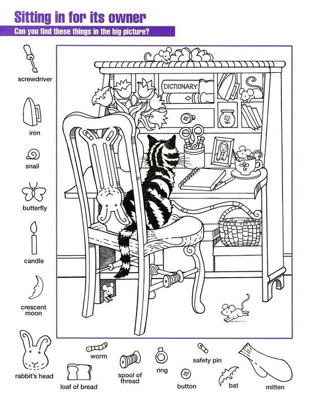 Refreshing image regarding hidden pictures printable worksheets