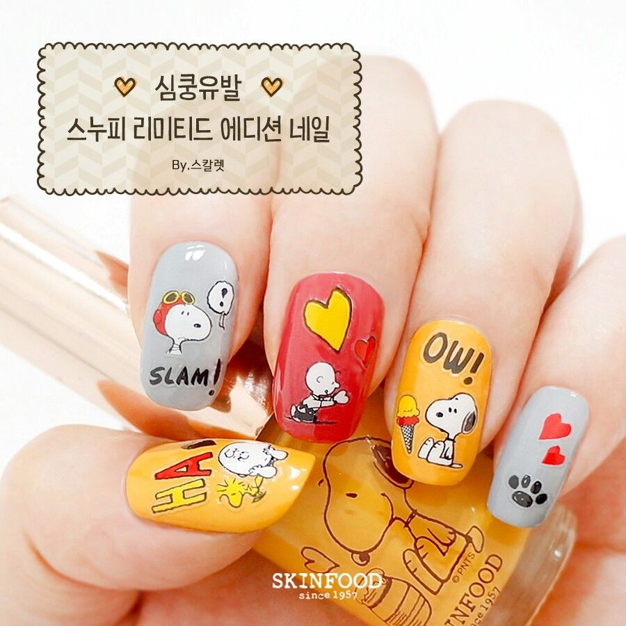 Snoopy Nail Stickers Best Designs 2018 X Skinfood 今期最紅嘅snoopy同skinfood Crossover 推出限量