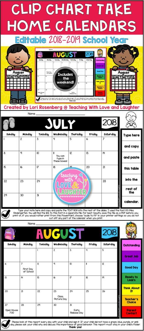 Editable Calendar Kindergarten : Editable behavior calendars for the  school year