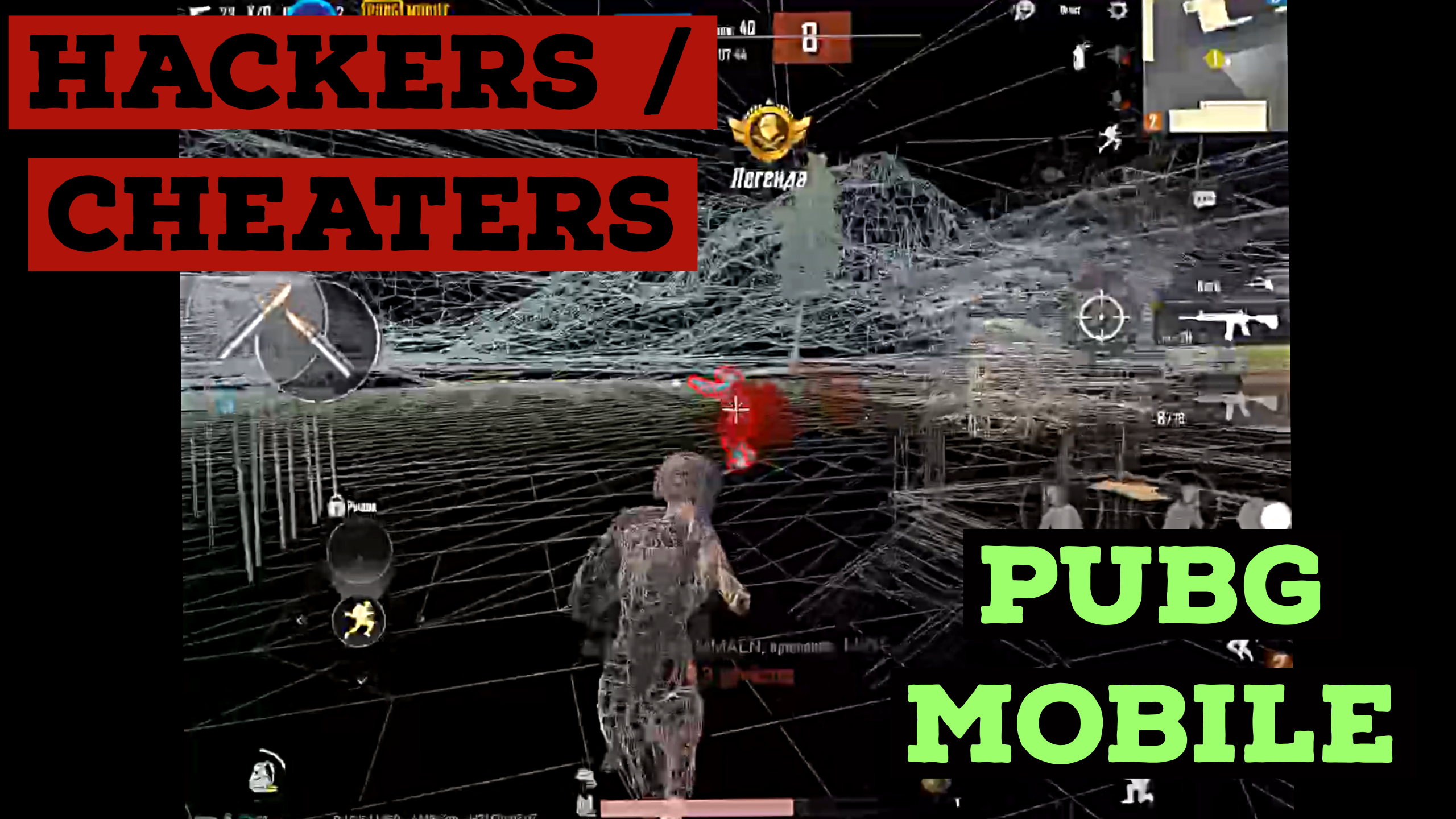 Pubg Mobile Hacks 2020 Version 0 17 Gaming Tips The Game Is Over Cheat Engine