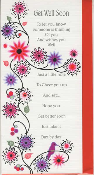 animated get well cards adult Free