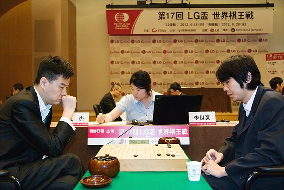 LG Cup 2012