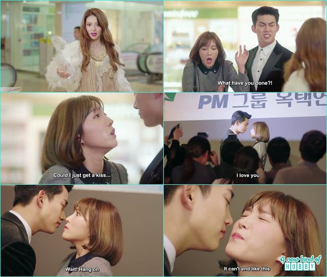 Ok Taecyeon Kiss With Lee Choo Hee Favourite Kisses From First