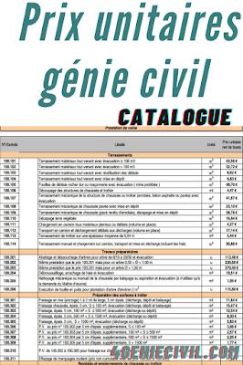 Base de donnée de prix unitaire génie civil en 2020